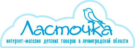 http://deti-lastochka.ru/images/upload/logo_450.png